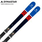 DYNASTAR ディナスター スキー板 2022 SPEED COURSE WC GS R22 + SPX 12 ROCKERACE
