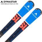 DYNASTAR ディナスター ジュニア スキー板 2022 SPEED OMEGLASS TEAM SL R21 PRO + NX 7 GW
