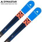 DYNASTAR ディナスター ジュニア スキー板 2022 SPEED COURSE TEAM GS R21 PRO + NX 7 GW