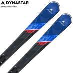 DYNASTAR ディナスター スキー板 2022 SPEED 763 KONECT + NX 12 KONECT GW