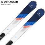 DYNASTAR ディナスター スキー板 2022 SPEED 363 XPRESS + XPRESS 11 GW