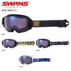 ゴーグル SWANS スワンズ 2021 ROVO-MDH-CU ロヴォ-MDH-CU 【ASIAN FIT】 20-21 NEWモデル スキー スノーボード