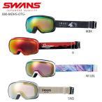 ゴーグル SWANS スワンズ 2021 080-MDHS-OTG-【ASIAN FIT】【眼鏡・メガネ対応ゴーグル】 20-21 NEWモデル スキー スノーボード