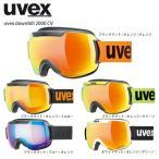 ゴーグル UVEX ウベックス 2021 downhill 2000 CV ウベックス ダウンヒル 2000 CV 【ASIAN FIT】 20-21 NEWモデル スキー スノーボード