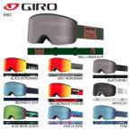 ゴーグル GIRO ジロ 2021 AXIS アクシス 眼鏡・メガネ対応ゴーグル ASIAN FIT 2021 旧モデル スキー スノーボード