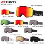 ゴーグル GIRO ジロ 2021 METHOD〔メソッド〕 眼鏡・メガネ対応ゴーグル ASIAN FIT 旧モデル スキー スノーボード