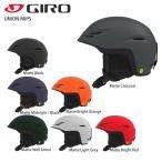 ヘルメット GIRO ジロ 2021 UNION MIPS ユニオン ミップス ASIAN FIT スキー スノーボード