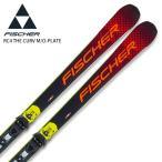 スキー板 FISCHER フィッシャー <2021> RC4 THE CURV M/O-PLATE + RC4 Z13 FREEFLEX ビンディング セット 取付無料 20-21【hq】