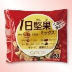 1日堅果ゴールド 25g×1袋 ミックスナッツ&ドライフルーツ 小袋