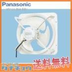 FY-40GTV3 パナソニック 換気扇 有圧扇 (/FY-40GTV3/)