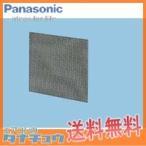 FY-NXM503 パナソニック 換気扇 有圧扇  (/FY-NXM503/)