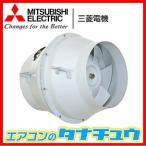JE-15S3 三菱電機 換気扇 空調用送風機  (/JE-15S3/)