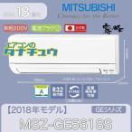 MSZ-GE5618S 三菱電機 18畳用エアコン 2018年型 (西濃出荷) (/MSZ-GE5618S/)