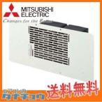 MITSUBISHI 床下用換気扇 V-09FF3