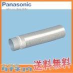 (基本送料無料) VB-QL150E パナソニック 換気扇 パナソニックベンテック商品