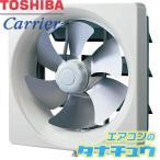 VFM-25APMK 東芝 レンジフードファン 買替用換気扇  (/VFM-25APMK/)
