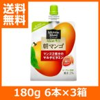 【3ケースセット】ミニッツメイド 朝マンゴ 180gパウチ 6個入×3ケース 送料無料