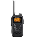 クーポン有 無線機 小型 トランシーバー UTB-10 ケンウッド KENWOOD 送料無料