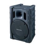 割引クーポン有 ワイヤレスパワードスピーカー パナソニック WS-X77 800MHz帯PLL Panasonic