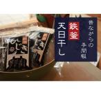 和歌山県産 鉄釜ひじき 保存食 40g入