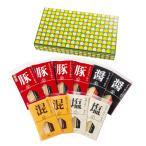 中華麺シリーズ詰合せセット(10袋)