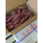 紅はるか 九州各県産 1ケース  約5kg