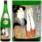若竹(静岡県・島田)、女泣かせ 純米大吟醸 1800ml