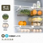 冷蔵庫吊り下げ収納ケース 冷蔵庫トレー 冷蔵庫トレー 卵ケース 引き出し整理 冷蔵庫収納 冷蔵庫 フルーツ収納箱  家庭用プラスチック保存箱