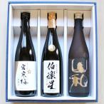 ギフト 日本酒 飲み比べ 純米大吟醸 伯楽星・宮寒梅・山和 宮城の純米大吟醸 720ml×3本セット ギフト箱入り