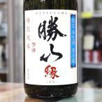 日本酒 勝山 かつやま 特別純米 縁 えん 生酒 1800ml 宮城 勝山酒造