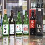 【送料無料】酒コンペ1位受賞酒を含む飲み比べセット 720mlが4種 (あたごのまつ・伯楽星・宮寒梅・赤武)