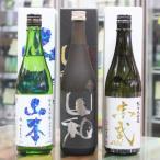 【送料無料】酒コンペゴールド受賞酒飲み比べセット 720mlが4種 (あたごのまつ・伯楽星・宮寒梅・勝山)