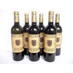 送料無料! 白ワイン 2018 アルガブランカ クラレーザ 山梨 勝沼醸造 750ml×6本