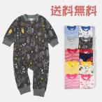 ベビー服 新生児服 カバーオール ロンパース ロンパス かわいい 赤ちゃん 男の子 女の子 70cm 80cm