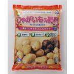 ねぎ・玉ねぎの肥料(10kg)