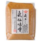 蔵出し 気仙味噌(赤) 1kg
