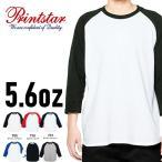 メンズ 七分袖Tシャツ、カットソー 5.6オンス ヘビーウェイトベースボールT 3/4スリーブ 取り寄せ品