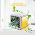 冷風機と冷風扇の違い 画像