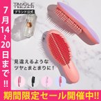 Yahoo!TANGLE TEEZER JAPANタングルティーザー TANGLE TEEZER ザ・アルティメット サラサラ髪に導くヘアブラシ ヘアケア 日本正規代理店品