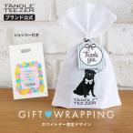 Yahoo!TANGLE TEEZER JAPANタングルティーザー TANGLE TEEZER ホワイトデー 期間限定 ギフトラッピング プレゼント バレンタインのお返し 女性 美容