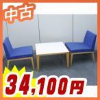 ロビーチェア テーブルチェアセット 2人用 テーブルセット 木製テーブル ダイニングテーブル【中古】【相合家具製作所製】