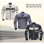 DUHANメンズ 買得sale バイクジャケット 春 夏 秋 メッシュジャケット プロテクター装備 3シーズン バイクウェア ライダースジャケット通気 セール品