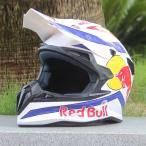 オフロードヘルメット バイクヘルメット オープンフェイスヘルメット バイク  バイク用品 カッコイイ メンズ