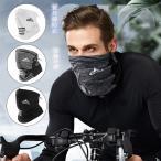 バイク用 マスク 夏用 画像