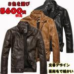 メンズファッション 人気商品 革ジャケット ライダーメンズ バイクジャケット ライダースジャケット バイクウェア レザージャケット 合成皮革