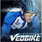 サイクルウェア サイクルジャージ 男性 上下セット サイクリング ウェア  自転車ウェア 長袖 ウエア サイクルウエア サイクリング ウェア 春夏秋 吸汗速乾