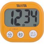 【タニタ】デジタルタイマー でか見えタイマー TD-384 アプリコットオレンジ