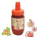 紅玉蜜 小(140g) (武内製飴所:添加物を使用しない青森県紅玉りんごのフルーツソース。林檎甘味料。りんごシロップ)