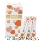 女神の林檎スティックゼリー・プロテオグリカン・黒りんご酢・無添加・カネショウのりんご酢
