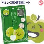 Yahoo!あおもり探検市場新商品【メール便送料無料】潤いあっぷ あおもりぱっく ×3枚セット/美容マスク・シートマスク・青りんご・プロテオグリカン:HappyBamboo